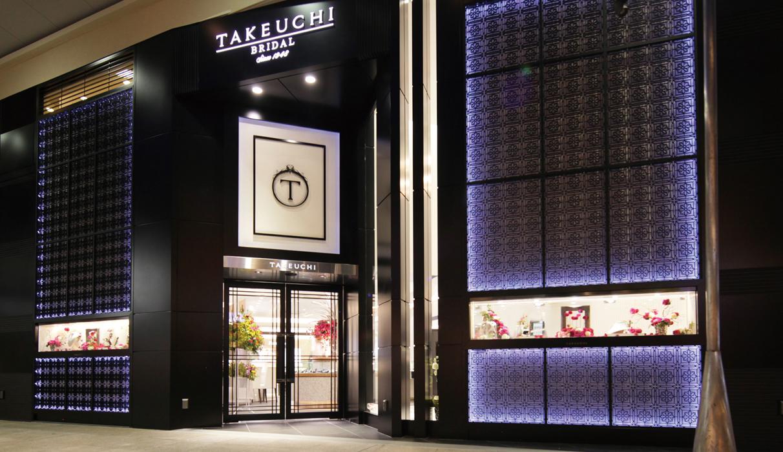 タケウチ・ブライダル 金沢本店:店舗写真