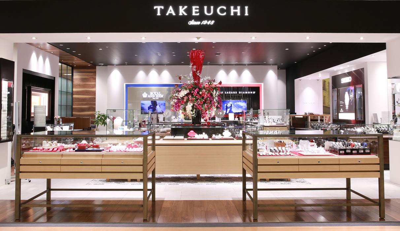 TAKEUCHI 福井ベル店:店舗写真