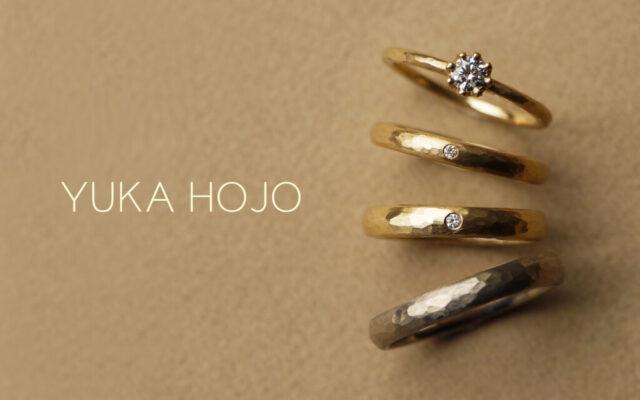 YUKAHOJOブランドイメージ