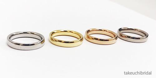 指輪の素材による色味の違い